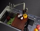 北本电器加盟 厨具餐具 投资金额 5-10万元