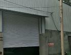 泰钢西姚家岭 厂房 600平米
