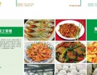 绍兴食堂承包/杭州食堂承包