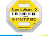 多型号选择shockwatch2代防震标签原装进口