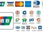 上海移动支付通道那个公司更有优势一些