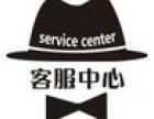欢迎进入-!镇江樱花热水器-(各中心) 售后服务总部电话