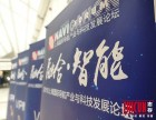 上海舞台搭建公司 开业庆典活动 全国活动搭建商