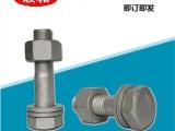 山東熱鍍鋅螺栓廠 高強度熱浸鋅鐵塔螺栓 熱鍍鋅螺栓供應商
