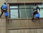 重庆长寿高空外墙清洗 高空保洁 高空修补