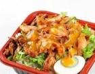 韩国风味味道王烤肉饭