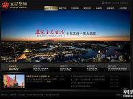 武汉汉阳网站建设,汉阳快速网站建设,15871778905