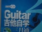250出一个成色8.9新的吉他。 - 2...