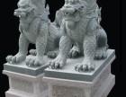 西安石雕石刻产品定制 石雕石刻成品