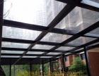 成都阳光房玻璃房搭建/屋顶露台阳台搭建/花园设计