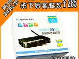 开博尔 Q1 双核安卓网络高清硬盘3D播放器 WIFI 网络机电