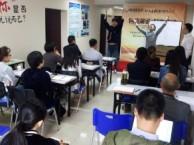 重庆演讲培训班哪里好,重庆口才培训机构哪里好