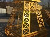 山东凡蒂洛工艺品有限公司厂家直销不锈钢巴黎铁塔铁艺工艺品模型