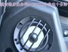 奔驰E300音响改装必伟喇叭与美国DD,提升音响音质