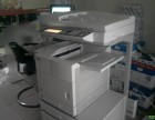 爱普生打印机售后维修中心 爱普生喷墨打印机专修