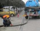 沣惠南路化粪池清理抽粪马桶疏通管道清洗哪家较便宜?