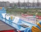 租赁出售二手鲸鱼岛水上乐园支架水池趣味运动会碰碰车