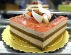 加盟面包蛋糕烘焙加盟店 蛋糕加盟榜