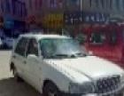 吉利豪情2001款 1.0 手动 E1P 本人换车便宜卖