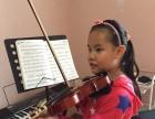 开学季学乐器 声乐 小主持 大蜀艺术开学优惠中