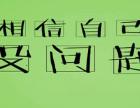 江阴韩语培训中心 江阴学韩语去哪里 江阴韩语培训班收费