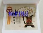 潍坊安丘哪里有广告台历制作厂广告挂历台历福字印刷厂