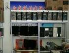 专业收售二手电脑,笔记本,网络耗材。