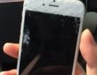 专业维修苹果 三星 华为等各品牌手机