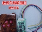 广西贵港使用维尔JM-A9跑码机注意细节