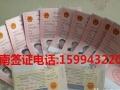 潜江护照申请越南签证申请-潜江如何办理越南商务考察签证申请