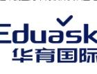 上海华育国际java php net web 前端培训