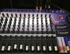 出售新旧音箱设备承接酒店ktv会议厅等安装调试
