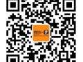 壹浅堂效果图公司专业制作住宅家装 别墅 办公室 餐厅 茶楼