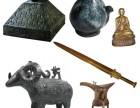 重庆重庆周边青铜器鉴定拍卖交易  鉴定交易的机构 快速出手