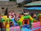 儿童城堡30平方熊出没