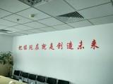 上海電腦刻字虹口刻字楊浦即時貼刻字寶山刻字不干膠貼
