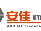 南昌高新企业技术认定就找安佳财税