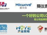 广州LOGO设计认准锐点品牌视觉 广州品牌设计公司