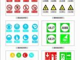 電力安全工器具生產廠家,定制各種標識牌