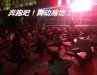0536国际舞蹈学校火爆招生中
