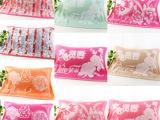 厂家直销 55*85加大喜庆枕巾 批发定制  礼品定做 多花型
