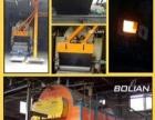 燃煤工业锅炉改造生物质锅炉加盟 环保机械