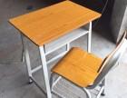上海闵行学生课桌椅生产厂家 批发直销 价格优惠