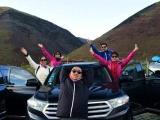 哈尔滨拼车自驾游 专业拼车自驾游 拼车自驾游费用 拼车自驾游