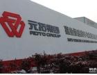 上海活动拼装雷亚架舞台架哪里有出售