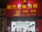 (个人转让)宝安松岗星洲时代广场50平方汤粉店转让