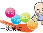 惠州惠阳淡水资深催乳师多年经验按摩通乳