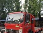 大运国五平板车蓝牌小挖机板车平板运输车价格优惠厂家直销