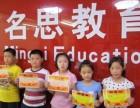 溧阳西平小学附近寒假补习小学5年级数学去哪里