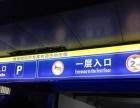 万隆城、中心一号、翔龙国际 写字楼 80平米